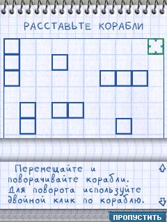 Игровой Автомат С Помидором