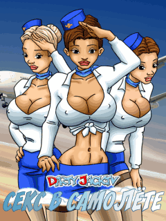 секс игра грязный джек