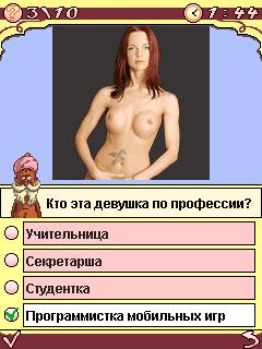 игры докторы секс-ся3