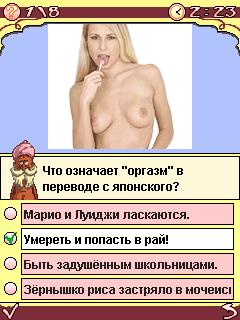 viktorini-o-sekse