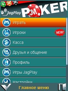 Скачать Игры По Блютуз На Android