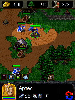 Java игра Warcraft III - Faction Of The Disaster. Скриншоты к игре